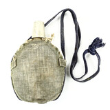 WWII Japanese Navy Canteen