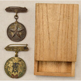 WWII Japanese Medals (2)