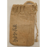 WWII Japanese Ditty Bag