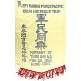 Pacific Drum and Bugle Team Banner