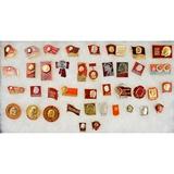 Lot of 40 Soviet Lenin Pins