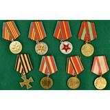 Lot of 8 Soviet Medals
