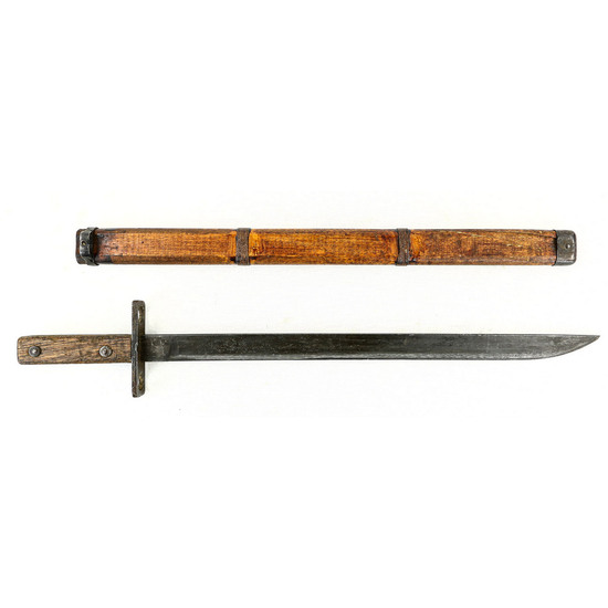 Very Rare WWII Japanese Pole Bayonet