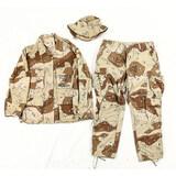 Gulf War US Navy Seabees Uniform