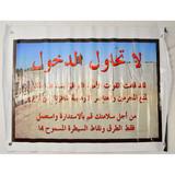 Desert Storm Iraqi Tarp/Poster