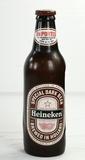 Heineken Plastic Beer Bottle Bank
