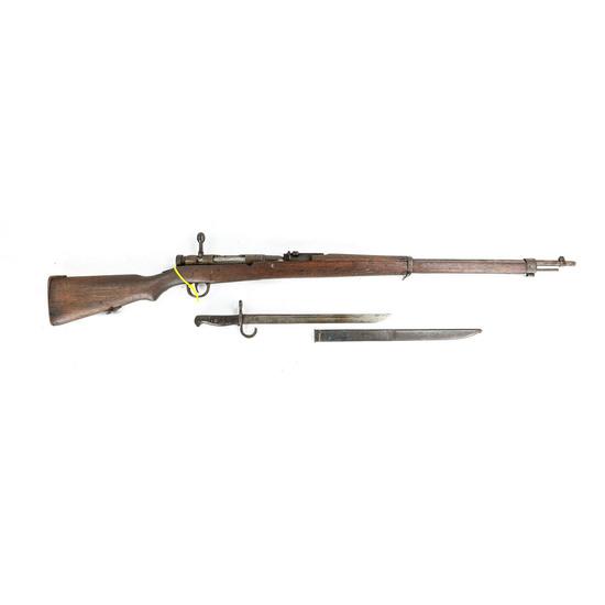 Japanese Training Rifle w/Bayonet