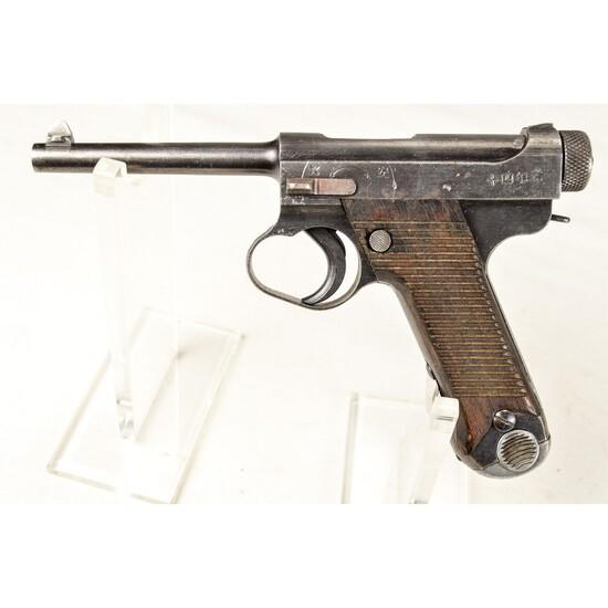 WWII Japanese Type 14 Pistol 8mm Nambu