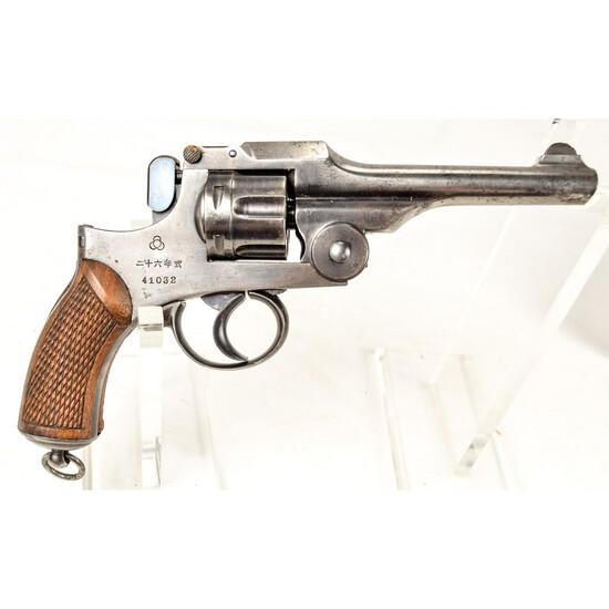 Japanese Type 26 Revolver 9mm Japanese