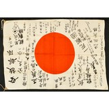 WWII Japanese Good Luck Flag