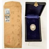 WWII Japanese Cased Award
