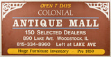 4' x 8' Wooden Sign