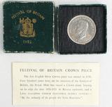 1951 5 Shilling Festival of Britain Crown Piece