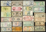 Lot of Foreign Bills