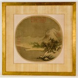 Print on Paper-Ma Yuan