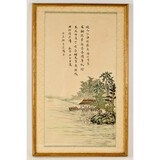 Reproduction Chinese Scroll