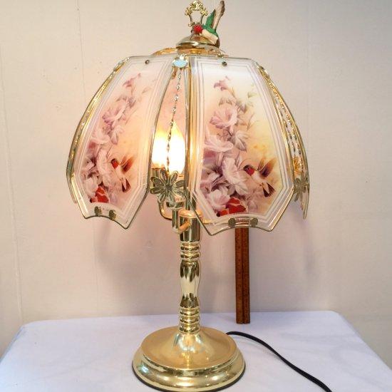 Tall Glass & Brass 3-way Touch Lamp