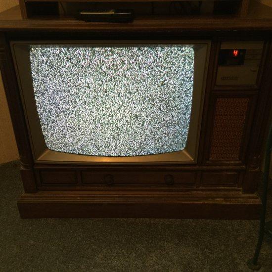 Older Model - Sylvania Console TV - Works