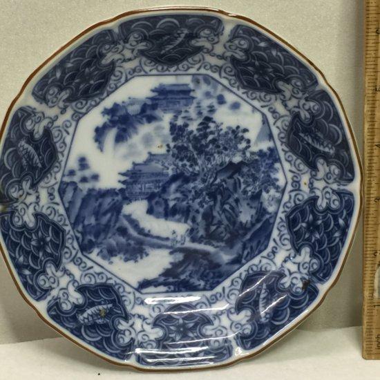 Vintage Blue & White Bowl Andrea By Sadek Japan