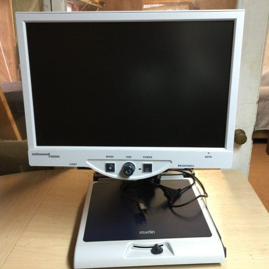Merlin Desktop Enhanced Vision Monitor