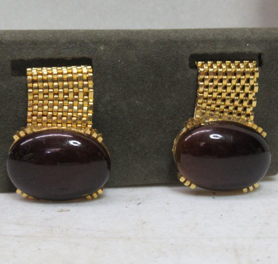 Vintage New Old Sock Natural Stone & Mesh Cuff Links