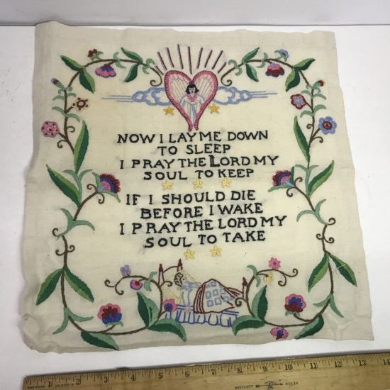 "Needlepoint ""Now I Lay Me Down To Sleep..."""