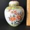 Floral Ceramic Ginger Jar with Lid