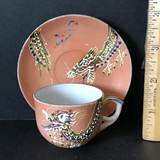 Vintage Dragonware Demitasse Cup & Saucer