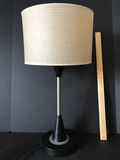 Mid-Century Modern Style Table Lamp