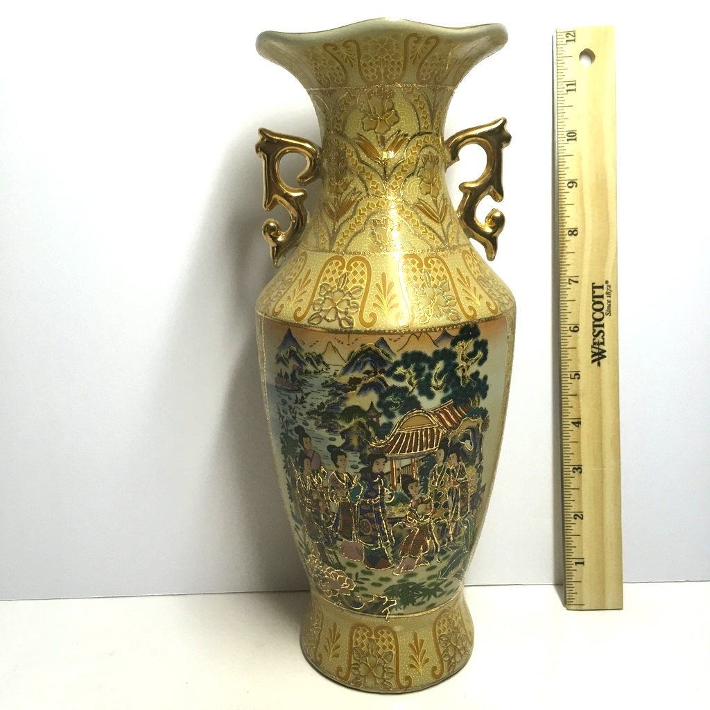 Tall Porcelain Oriental Double Handled Vase with Gilt Accent