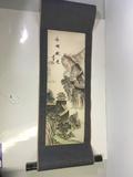 Vintage Oriental Scroll