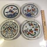 Set of 4 Oriental Plates on Hangers