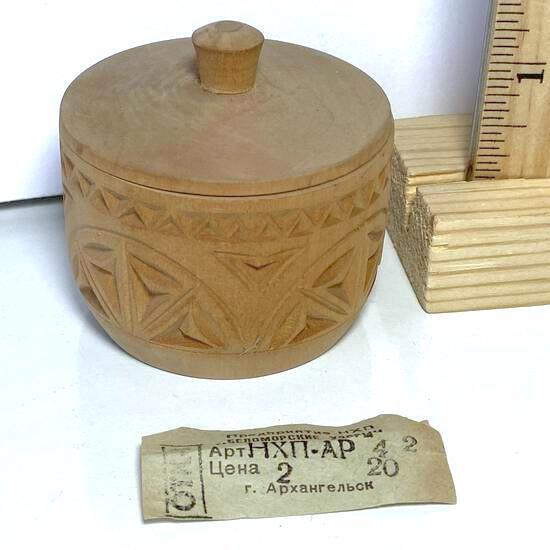 Small Vintage Wooden Hand Carved Trinket Box with Lid