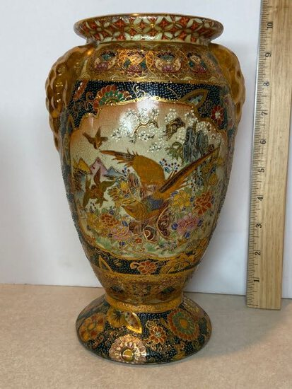 Beautiful Oriental Style Vase with Ornate Gilt Accent
