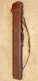 Antique Leather Hard Long Gun Case