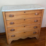 Nice 4 Drawer Chest w/ Marble Top & Carved Wooden Leaf Handles & Escutcheons