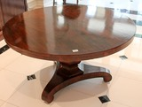 Round Rosewood Table, Circa 1840