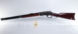 Cimmeron Model 1873 .45 Lever Action Rifle