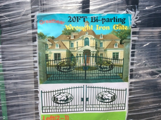 (16)20' WROUGHT IRON ENTRY GATE - DEER