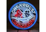 Corvette Neon Sign In 36? Steel CanNO RESERVE