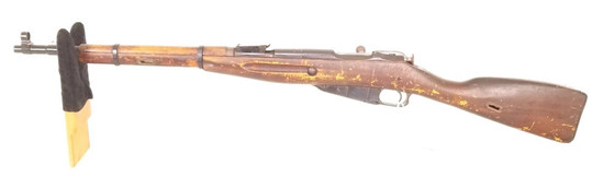 Mosin Nagant M44 Russian 1948r 7.62x54r