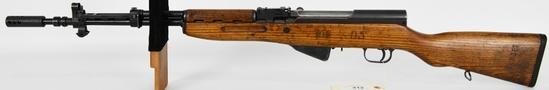 Century Yugo SKS M59/66 W/ Grenade Launcher