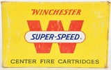 17 Rounds Of Winchester .458 Win Magnum Ammo