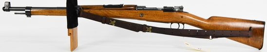 Spanish M1893 Mauser 7MM Bolt Action 1929