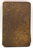 WWII Steel Cover New Testament BIBLE
