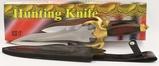 Hunting Knife with Rugged Sheath