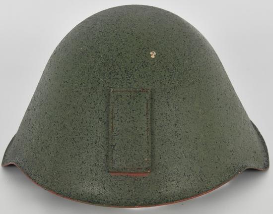 Militaria Yugoslavian M1959/85 Steel Helmet