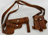 Leather Shoulder Strap Holster & Ammo Pouch