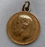 PENDANT AND COINS