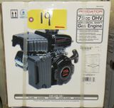 Predator 79 CC Horizontal Shaft Gas Engine